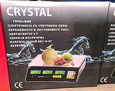 Весы торговые CRYSTAL 40 кг электронные (счетчик цены), фото 2