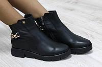 Ботиночки кожаные с цепочко демисезонные черные