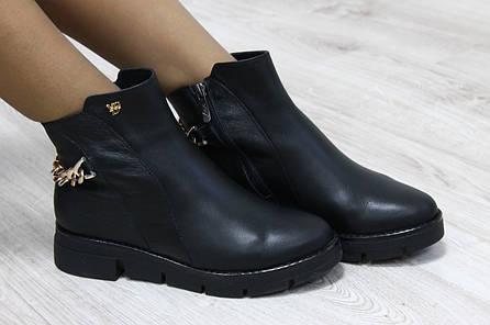 Ботинки кожаные с цепочкой демисезонные черные