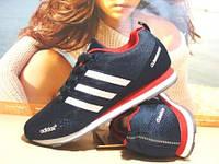 Кроссовки для бега Adidas ClimaWarm (реплика) сине-красные 44 р.