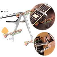 Джойо JCP-02 многофункциональная гитара капо открывашка гитара моста булавки съемник