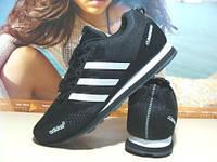 Мужские кроссовки Adidas ClimaWarm (адидас) черно-белые 44 р.