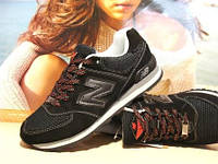 Кроссовки мужские New Balance 574 черные 44 р.