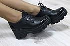 Кожаные туфли на платформе и  на шнурках
