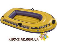 Лодка Challenger 1 Intex (68355)