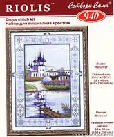 Набор для вышивания крестом «Ростов Великий» (940), Риолис