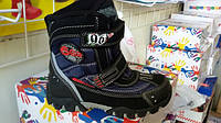 Детские зимние ботинки для мальчиков Super Gear 6367 синие 25 ,26 р.