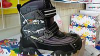 Детская зимняя обувь на мальчика Super Gear 6363 чёрный 22,23