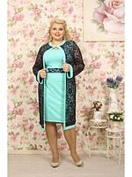Костюм (прямое приталенное платье с ажурной вставкой на талии и ажурный кардиган с длинными рукавами)