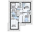 Строительство коттеджей и малоэтажных домов. Проект Дома № 2,62, фото 2