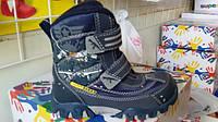 Детская обувь ботинки зимние на мальчика Super Gear 6363 синие 22,23,25