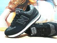 Кроссовки женские New Balance 574 черные 38 р.