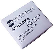 Булавки портновские (1000шт/уп)