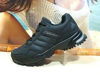 Кроссовки женские для бега BaaS Marathon черные 41 р.