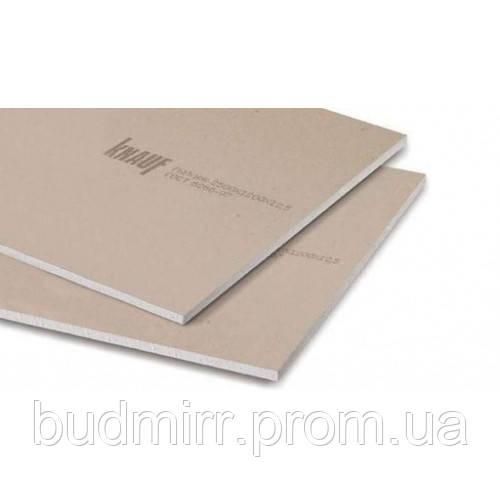 Гипсокартон Knauf 2500*1200*9,5 обычный - БУДМИР строительные материалы в Харькове