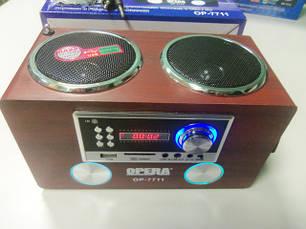 Аудио, Радио