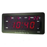 Часы универсальные  2158 - 1  .dr