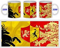 Кружка чашка Game of Thrones Игра Престолов