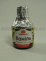 Ароматизатор ваниль