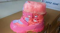 Тёплые зимние детские ботинки на девочку до температуры -20 SUPER GEAR 9103 фуксия девочка 23, 25, 26