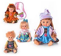 """Кукла """"АЛИНА"""" Joy Toy 5070/79/77/5142 КК"""