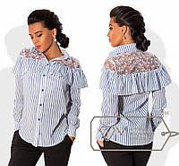 """Стильная женская рубашка """" Рюш """" Dress Code"""