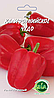 Перец Калифорнийское Чудо (0,2 г.) (в упаковке 20 пакетов)