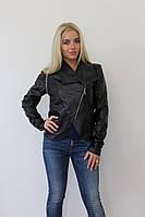 Модельная курточка косуха