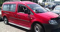 Volkswagen Caddy 2010-2015 гг. Боковые площадки Premium (2 шт, нерж) Maxi база, d42
