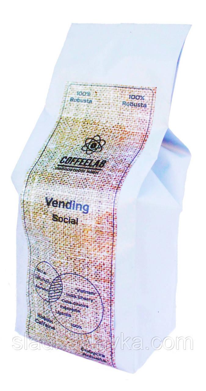 Кофе молотый CoffeeLab Vending 250 г