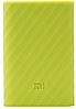 Xiaomi Чехол Силиконовый для Power bank 10000 mAh Green