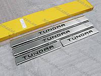 TOYOTA TUNDRA CREWMAX 2007—2017 Накладки на пороги