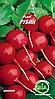 Редис Рубин (3 г.) Семена ВИА  (в упаковке 20 пакетов)