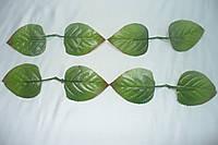 Листочек сирени (1000 шт)- искусственные листья