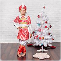 Карнавальный красивый детский костюм на мальчика  Иван Царевич