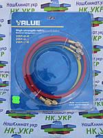 Шланг заправочный для фреона VALUE 90 см для R12/22/134 (3 шт)