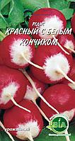 Редис Красный с белым кончиком (КБК) (3 г.) Семена ВИА (в упаковке 20 пакетов)