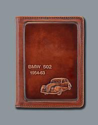 """Оригинальная обложка на водительское удостоверение """" BMW """" из натуральной кожи купить"""