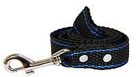 Поводок для собак My Wuf нейлон «черный с синей полосой» 1,5 метра 25 мм