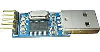 Преобразователь USB -> UART-TTL PL2303HX
