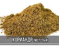 Кориандр молотый 100 г (специи)