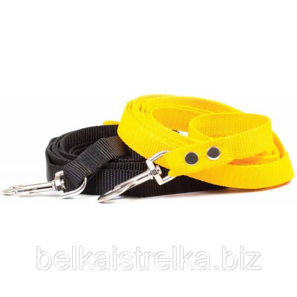 Поводок Кристель нейлоновый 15мм/1,5м желтый КР2031-01