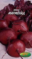 Свекла Мармелад (3 г.) Семена ВИА (в упаковке 20 пакетов)