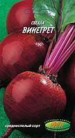 Свекла Винегрет (3 г.) Семена ВИА (в упаковке 20 пакетов)