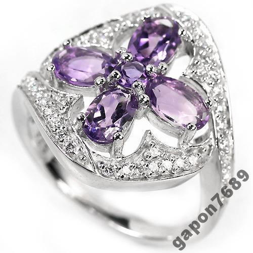 Кольцо серебряное 925 с натур. аметистами р.16.5