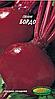 Свекла Бордо (3 г.) Семена ВИА (в упаковке 20 пакетов)