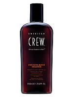 Шампунь стабілізатор American Crew Precision Blend Shampoo 250 ml