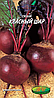 Буряк Червона куля (3 р.) Насіння ВІА (в упаковці 20 пакетів)