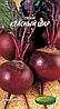 Свекла Красный шар (3 г.) Семена ВИА (в упаковке 20 пакетов)