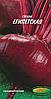 Буряк Єгипетська плоска (3 р.) Насіння ВІА (в упаковці 20 пакетів)